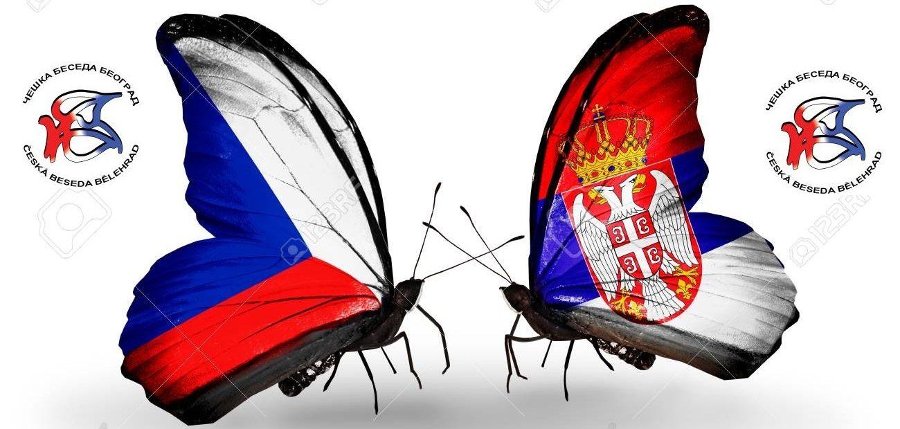 Češka beseda Beograd